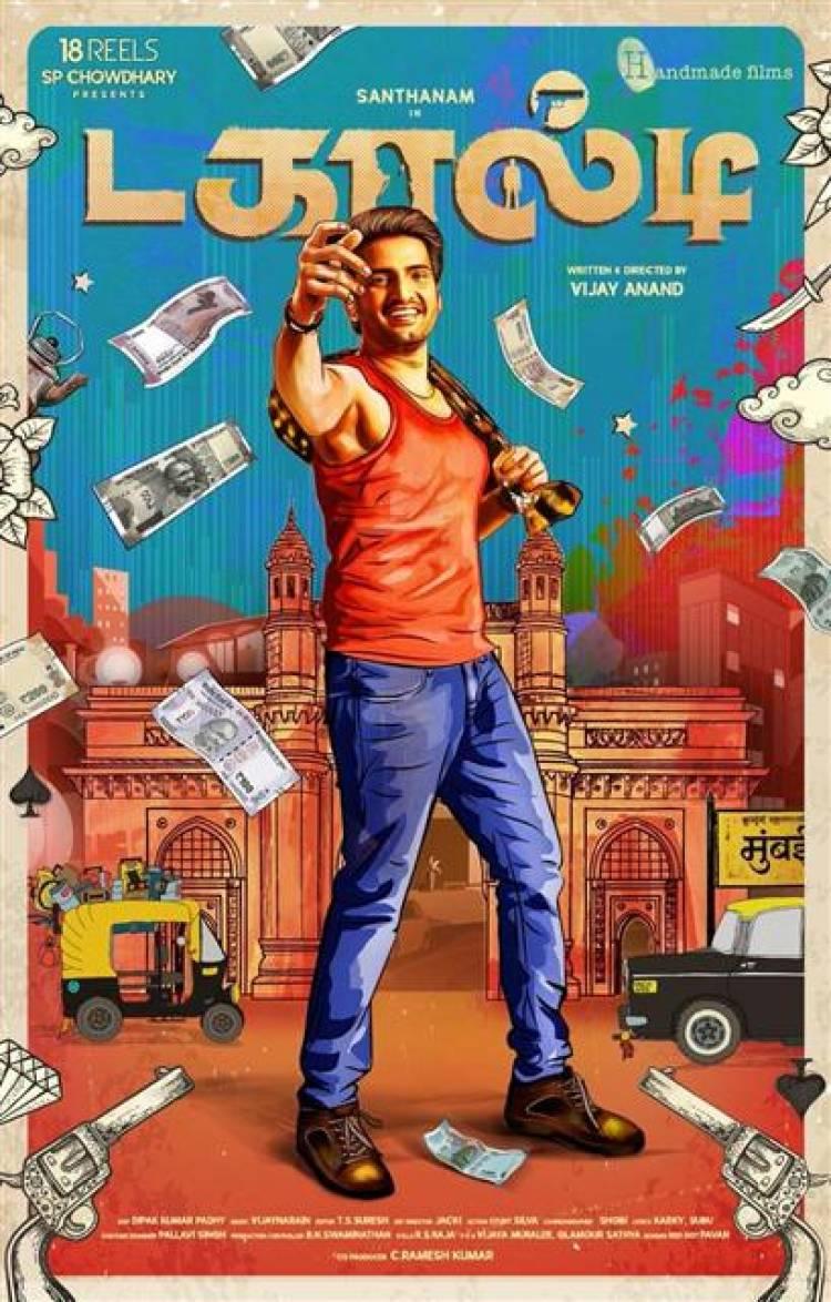 Dagaalty - Tamil Movie Posters