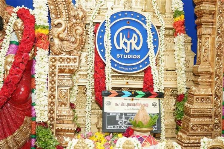 """""""Ka Pae Ranasingam"""" Movie Pooja Stills"""