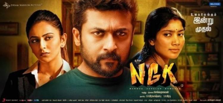 NGK - விமர்சனம்