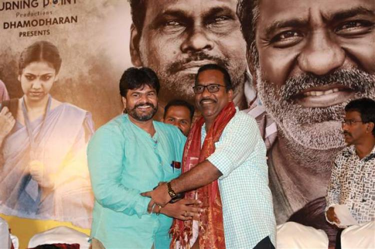 Pizhai - Audio Launch Stills