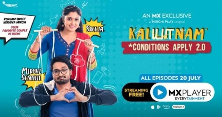 Senthil Kumar & Sreeja Chandran are back for 'Kalyanam Conditions Apply 2.0'