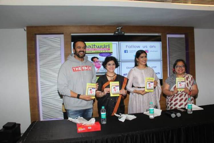 Rohit Shetty Graces His Presence at a Book Launch Event