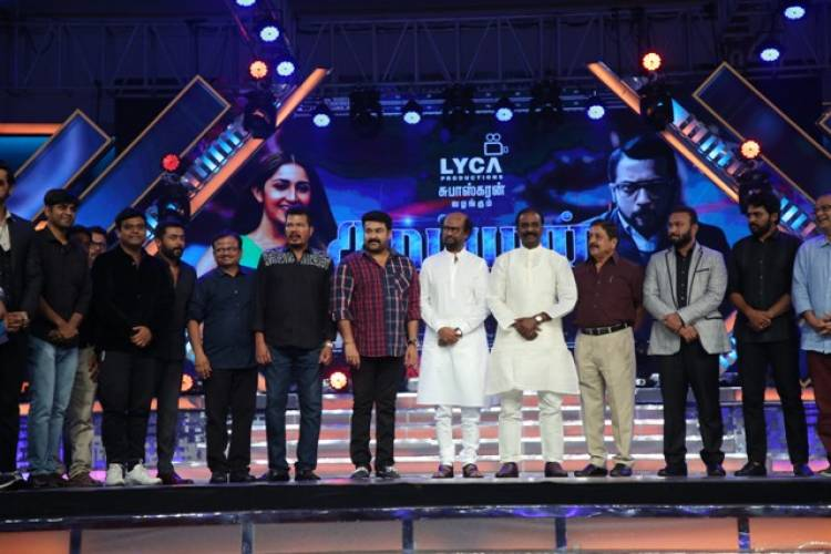 "Surya's ""KAAPAAN"" Audio Launch Photos"