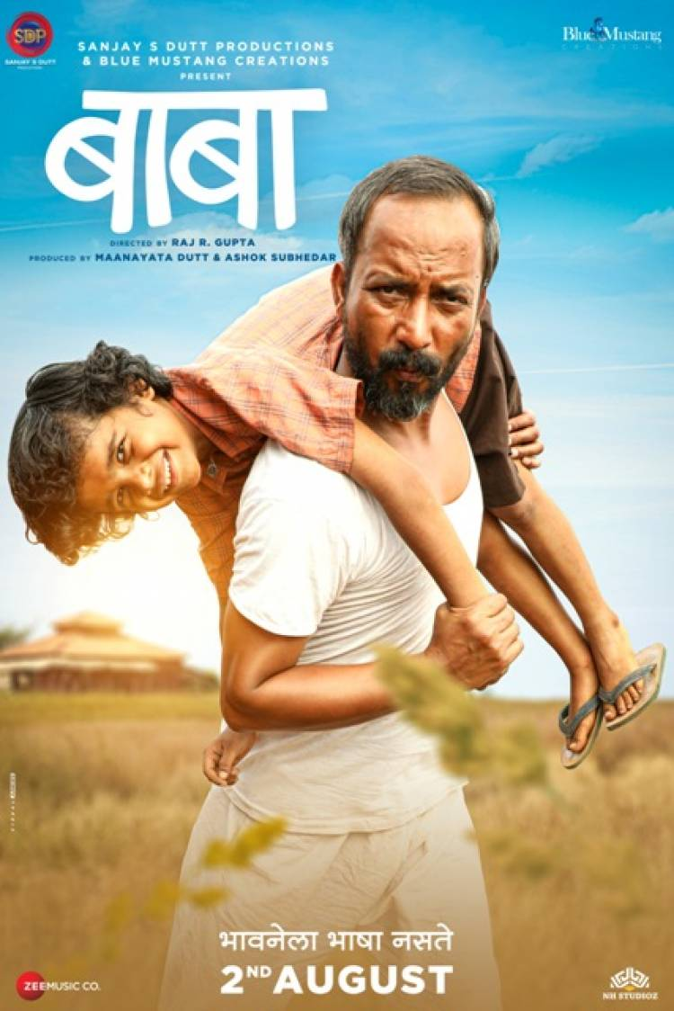 Sanjay Dutt Productions upcoming film 'Baba' New Poster