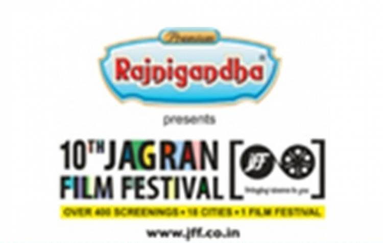 10th Jagran Film Festival in Lucknow and Kanpur from 26th to 28th July