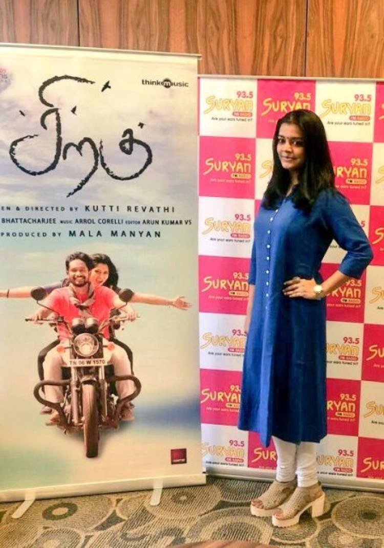Siragu Audio will be going to Air on SuryanFM