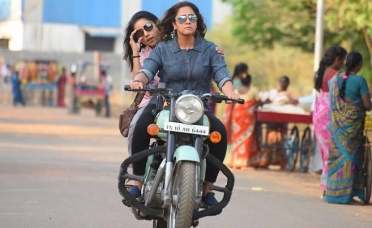 ஜாக்பாட் - விமர்சனம்
