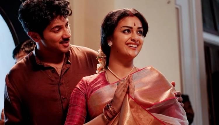 """கீர்த்தி சுரேஷின்  """"நடிகையர் திலகம்"""" திரைப்படத்திற்கு 3 தேசிய விருதுகள்"""