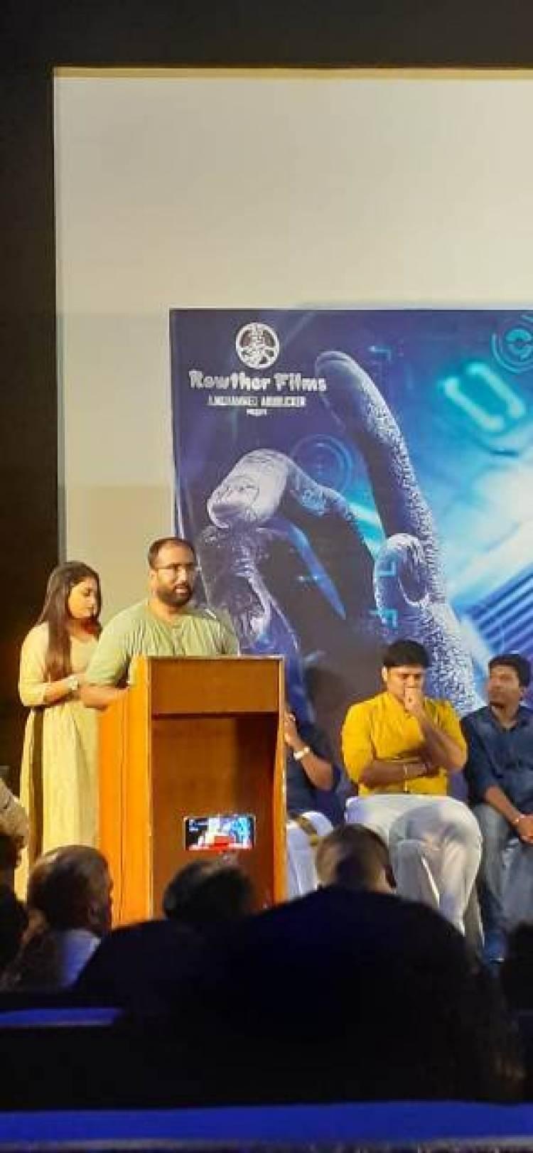 Ellam Mela Irukuruvan Paathuppan Movie Audio Launch