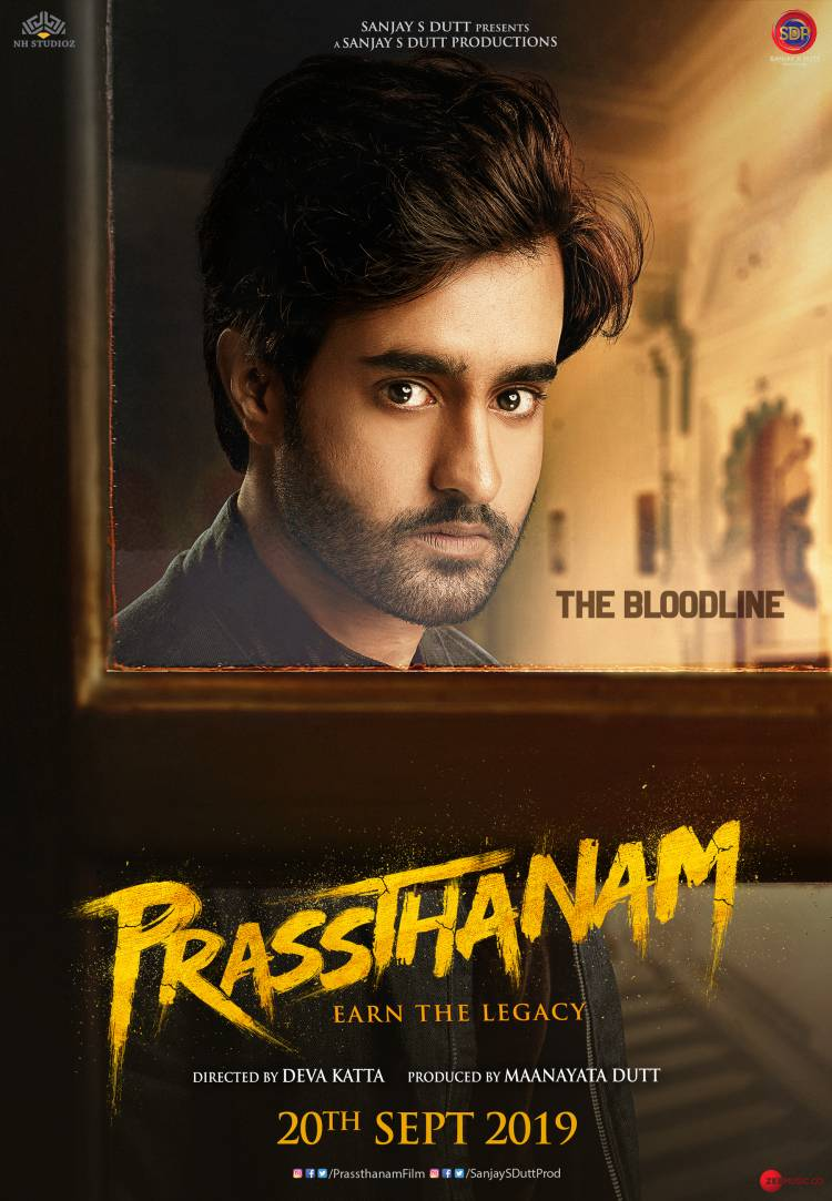 Here's introducing Satyajeet Dubey as Vivaan Baldev Singh in the upcoming political drama 'Prassthanam'