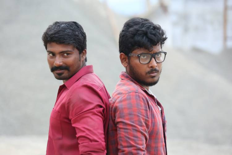 Stills Of Thedu