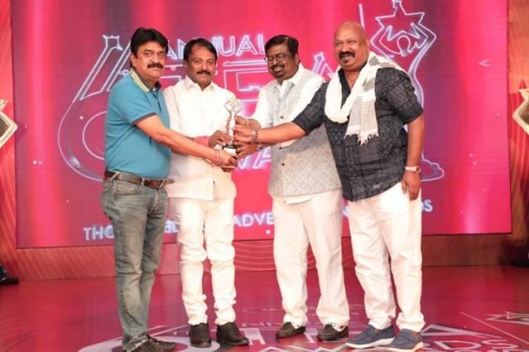 6th Annual TEA AWARDS