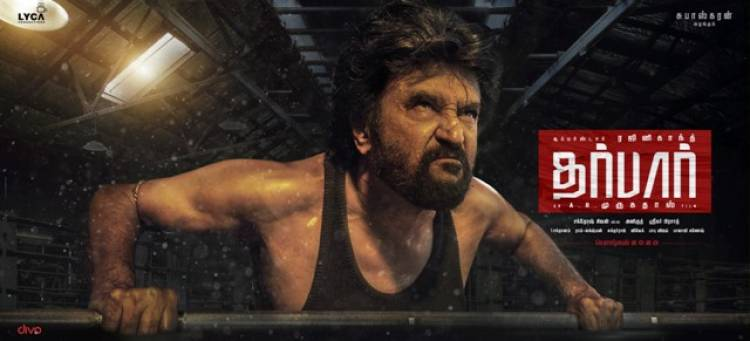 Darbar Movie Second Poster