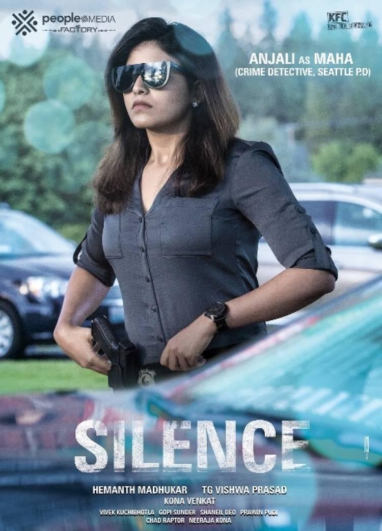 AnushkaShetty and Anjali Starrer Nishabdham Movie