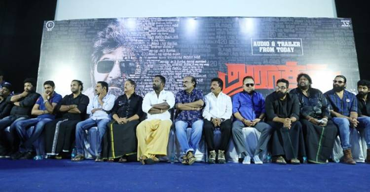 Aarathu Movie Audio Launch Stills