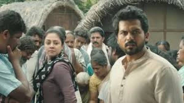 கார்த்தி-ஜோதிகா படத்தின் பெயர் தம்பி... அறிவித்தார் நடிகர் சூர்யா
