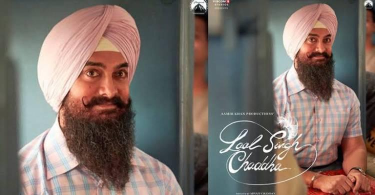நடிகர் அமீர்கான் நடிக்கும் லால் சிங் சத்தா பர்ஸ்ட் லுக் வெளியீடு