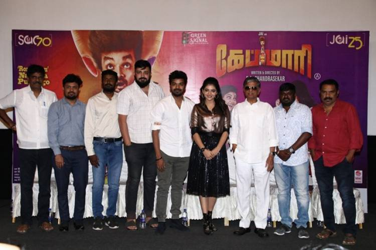 Cap Maari Movie Press Meet Stills