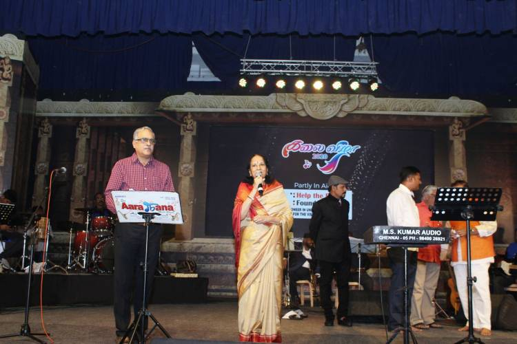 Opening Ceremony of Abbas Cultural Kalai Vizha 2020