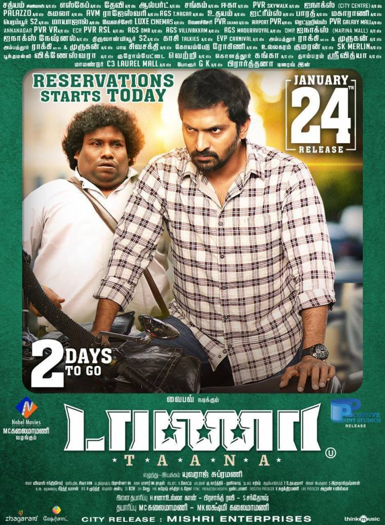 """Taana"" movie From January 24th"