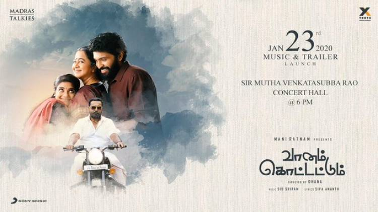 A Live Musical Performance by Sid Sriram at Trailer Launch of Vaanam Kottatum at Sir Mutha Venkatasubbarao Concert Hall at 6PM on Jan 23