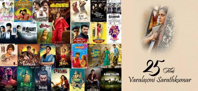 Congratulations to varalakshmi sarathkumar for completing 25 movies