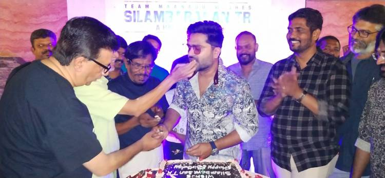 SilambarasanTR  Birthday Celebration with  maanaadu Team
