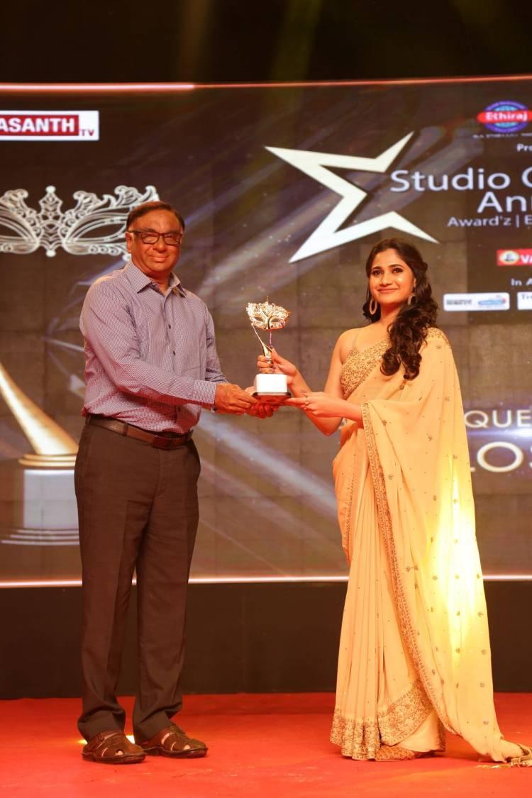 Studio One Star Icon Annual Award'z Event