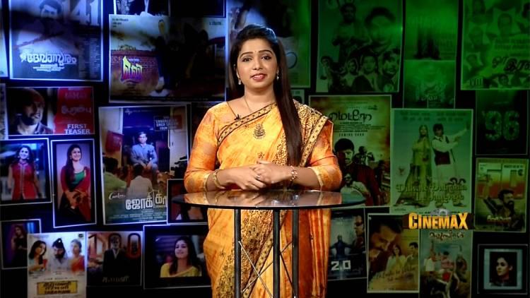 நியூஸ் 7 தமிழ் தொலைக்காட்சியில் ஒளிப்பரப்பாகி வருகின்றது 'சினிமேக்ஸ்'நிகழ்ச்சி