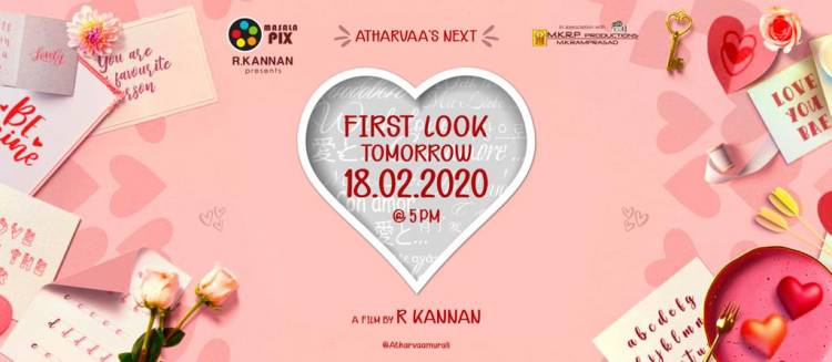 Atharvaamurali Next Romantic Film 1st Look will be out tomorrow @5:00 PM