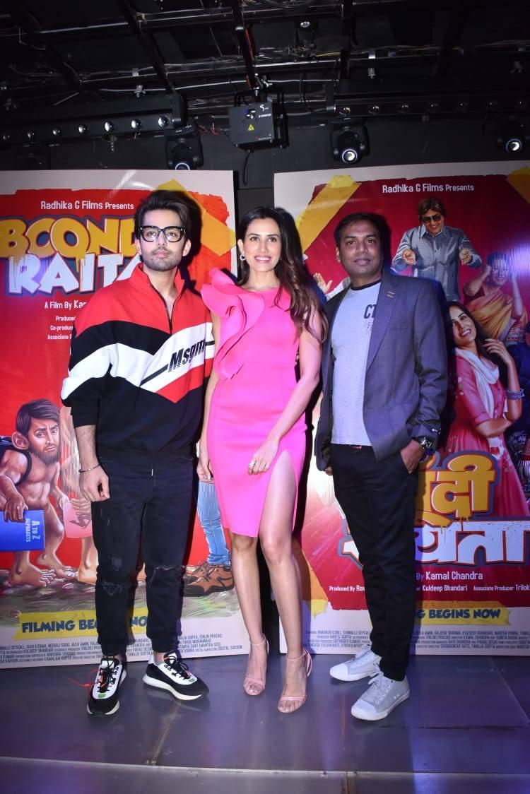 First look posters of the movie Boondi Raita