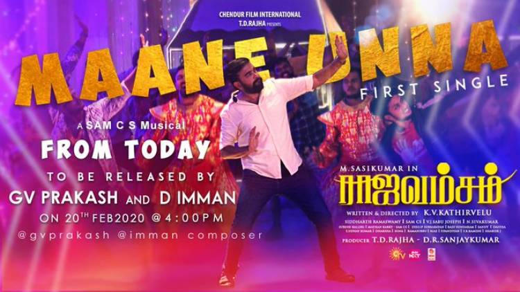 MaaneUnna First Single from RaajaVamsam will be released Today at 4.00PM