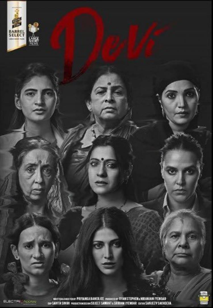 Kajol hard-hitting poster of her upcoming short film 'Devi'