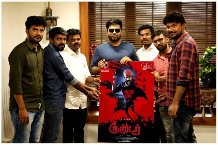"STR released the title & first look of  ""Rooster"""