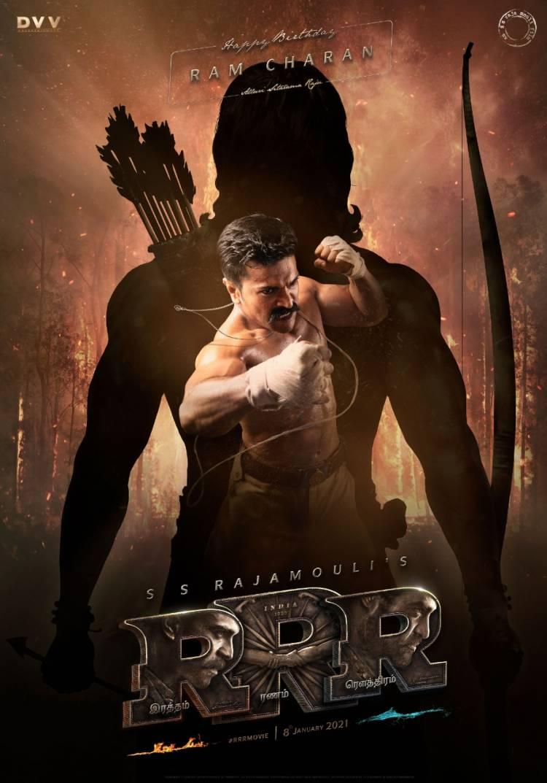 First Look of Ramcharan as RamaRaju in RRRMovie