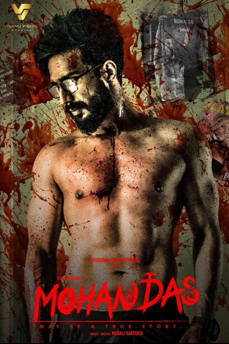 An intense new poster of Mohandas is here!