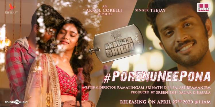 AnbullaGhilli PorenuNeePona will be releasing on April 27th @ 11am music by ArrolCorelli