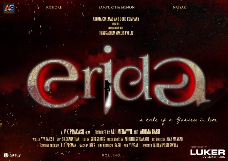 Here's the first look of Aroma Cinemas & Good Company's #ProductionNo1 titled #Erida