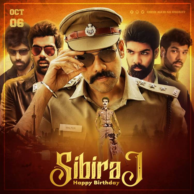 Here is the #CDP for @Sibi_Sathyaraj   #HBDSibiraj