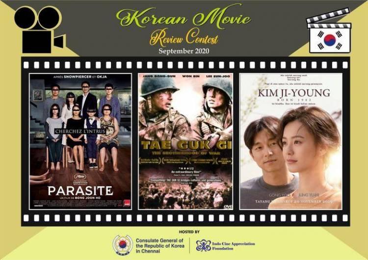 Korean Film Review Competition Award Presentation Ceremony