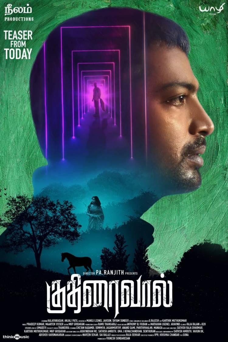 Most Awaited #Kuthiraivaal Teaser from today 7 PM on @thinkmusicindia  #KuthiraivaalTeaser