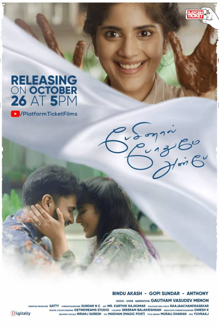Here is the First look poster of @akash_megha's short flick #PesinalPothumeAnbe Releasing on October 26th at 5 P.M