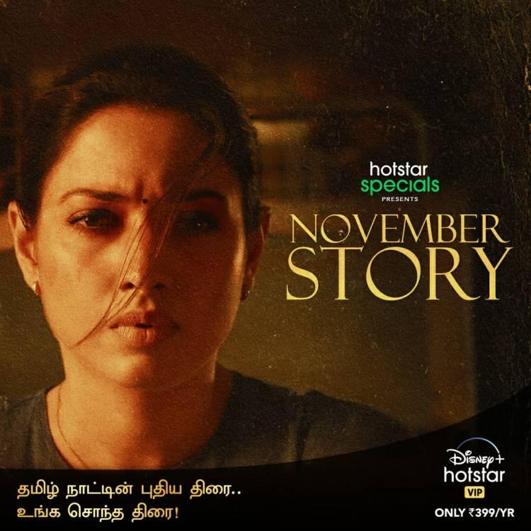Tamil naattin puthiya thirai… Unga sondha thirai Disney+ Hotstar VIP