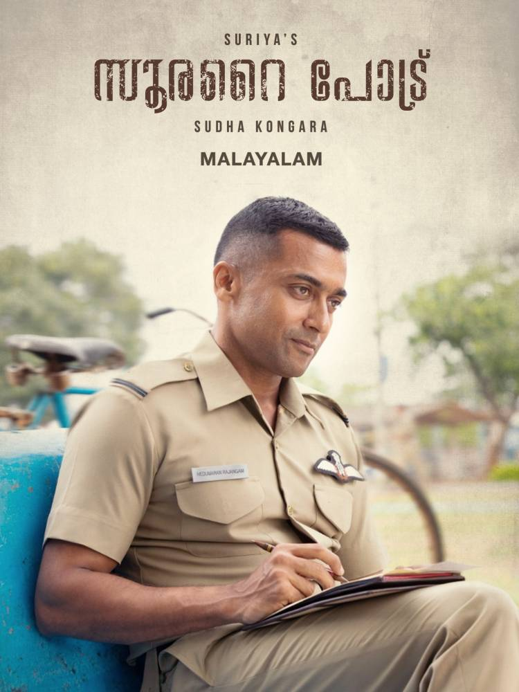 Watch Maara chasing his dreams against all the odds. #SooraraiPottru in Malayalam out now!! @PrimeVideoIN