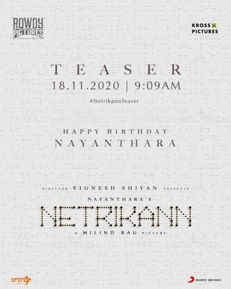 #NetriKann teaser from Tomorrow 9:09 AM Movie camera #NetriKannTeaser