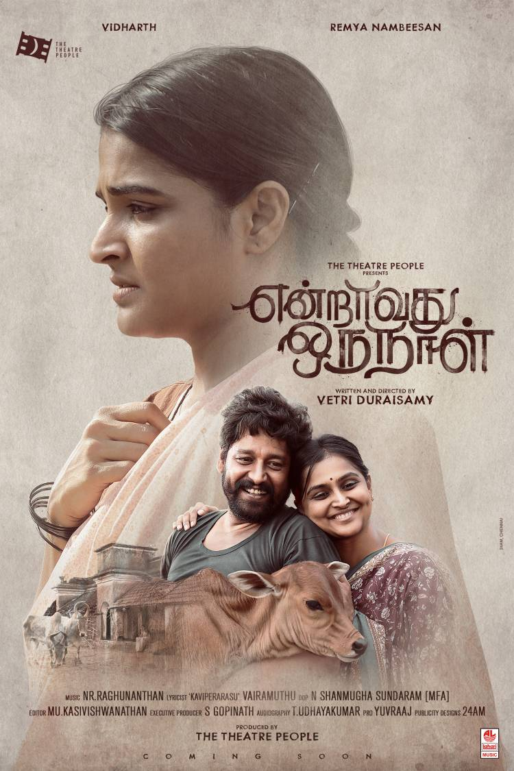Vetrimaran releases First Look of Endravadhu Oru Naal, a film based on real-life incidents!