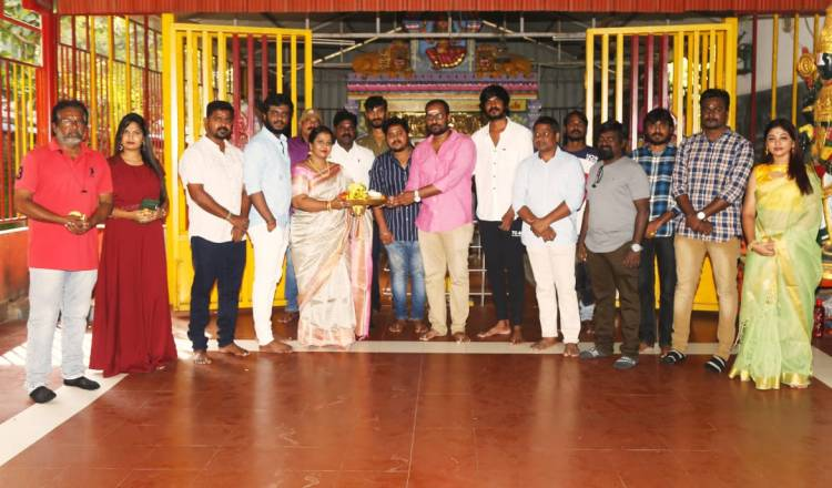 "PSS Productions & I Creations' ""Production No:4"" launched"