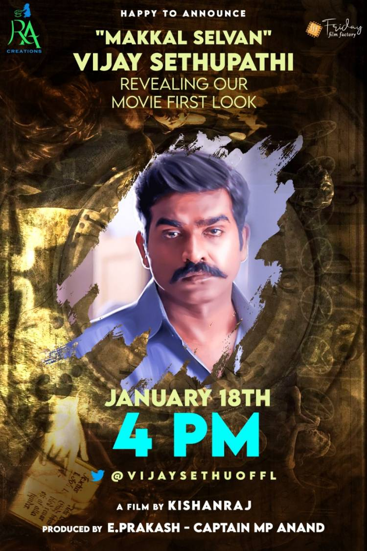 Happy to announce #MakkalSelvan #VijaySethupathi revealing our Movie First Look on Jan 18th, 4 PM