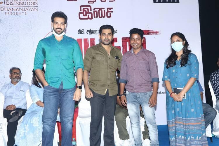 """Kabadadaari"" Movie Audio launchstills, Audio Launched By Actor Vijay Antony & ProducerT.Siva"