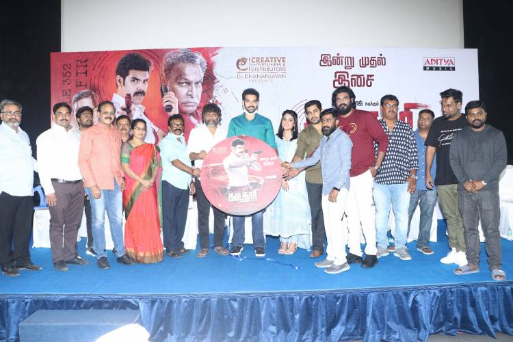 The audio launch of Sibiraj starrer Kabadadaari